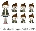Schoolgirl facial expression set-watercolor 74815195