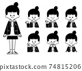 Schoolgirl facial expression set-black and white 74815206