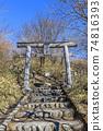 榛名山,榛名湖,榛名富士神社,冬景 74816393