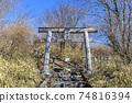 榛名山,榛名湖,榛名富士神社,冬景 74816394