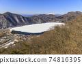 榛名山,榛名富士山,榛名湖,冬天的景色 74816395