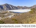 榛名山,榛名富士山,榛名湖,冬天的景色 74816396