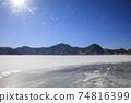 榛名山,榛名富士山,榛名湖,冬天的景色 74816399