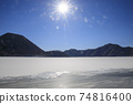 榛名山,榛名富士山,榛名湖,冬天的景色 74816400