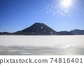 榛名山,榛名富士山,榛名湖,冬天的景色 74816401