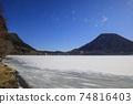 榛名山,榛名富士山,榛名湖,冬天的景色 74816403