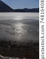 榛名山,榛名富士山,榛名湖,冬天的景色 74816408