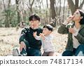 공원에서 피크닉을 부모와 자식 비누 방울에서 노는 일본인 가족 이미지 74817134