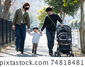 行走在居民區的家庭的家庭形象,身上戴著電暈損壞的撫養孩子的面具 74818481
