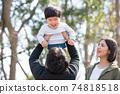 소년의 육아를하는 일본인 가족 이미지 74818518