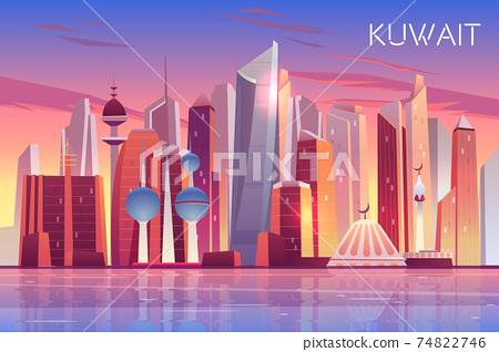 Kuwait city skyline. Modern arab state cityscape 74822746