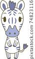 斑馬字符 74823116