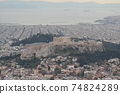 Townscape of Athens and Temple of Parthenon Greece 74824289