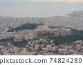 아테네의 거리와 파르테논 신전 그리스 74824289