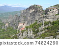 Greece, a scenic spot overlooking the four monasteries of Meteora 74824290