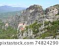 메테오라의 4 개의 수도원이 내려다 보이는 경승지 그리스 74824290
