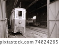 1968 년 馬面 기차 마키 전철 이와테 현 폐지 74824295