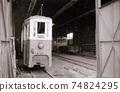 1968 Horse-faced train Hanamaki Electric Railway Iwate Prefecture abolished 74824295