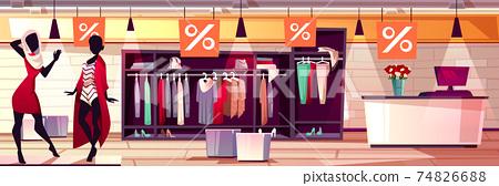 Fashion women boutique sale vector illustration 74826688