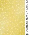 日本紙上的日本圖案背景插圖櫻花圖案圖案還有黃色的其他顏色 74829332