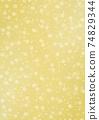日本圖案背景圖與紮染和櫻花圖案的日本紙帶淡其他顏色 74829344
