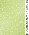 日本圖案背景圖日本紙和紮染和櫻花圖案圖案黃綠色系統其他顏色 74829346