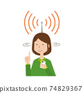 A woman who stretches an antenna and catches information 74829367