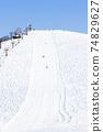 Tanigawa-dake TenjinPei ski area 74829627