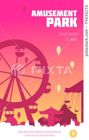 Amusement Park Poster 74830250