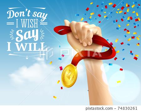 Achievement Quotes Reslistic Illustration 74830261