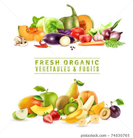 Fresh Vegetables And Fruits Design Concept 74830765