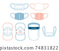 Various types of splash prevention product sets 74831822