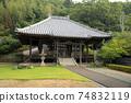 [New Shikoku Mandala Sacred Ground] No. 2 Hasedera Kannon-do, Naruto City, Tokushima Prefecture 74832119