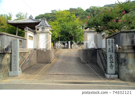 [새로운 시코쿠 만다라 영지] 둘째 번 長 谷 寺의 입구와 백일홍의 꽃 도쿠시마 현 나루토시 74832121