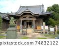 [New Shikoku Mandala Sacred Ground] No. 1 Seedling Daishi, Torinin Daishido, Naruto City, Tokushima Prefecture 74832122