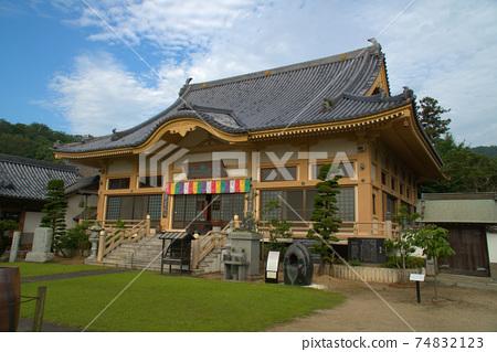 [새로운 시코쿠 만다라 영지] 첫째 번 동림 원이 방과 장마 곧 하늘 도쿠시마 현 나루토시 74832123