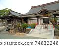 [New Shikoku Mandala Sacred Ground] No. 3 Hombo, Main Hall and Cycad of Fudoin, Matsushige Town, Itano District, Tokushima Prefecture 74832248
