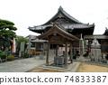 [Shikoku 36 Fudo Sacred Ground] No. 13 Main Hall of Mitsugonji Temple and Rainy Season Sky Tokushima City, Tokushima Prefecture 74833387