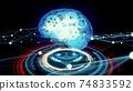 AI · Artificial intelligence 74833592