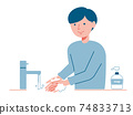 Illustration of a man washing his hands 74833713