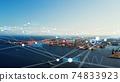 物流與網絡供應鏈 74833923