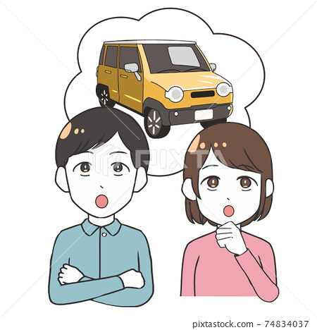 關於汽車的思考對年輕的夫婦 74834037