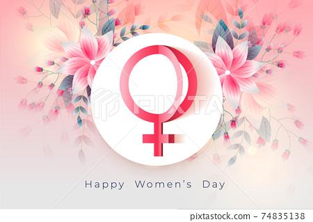 happy womens day beautiful flower background design 74835138