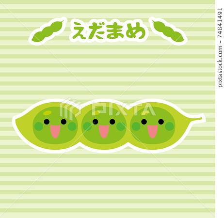 Vegetables / edamame 74841491