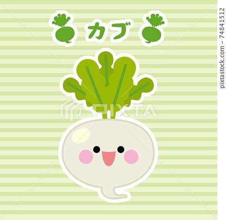蔬菜/蘿蔔 74841512