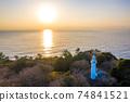 오쓰 등대의 일출 (이바라키 현 기타 이바라키시) 74841521