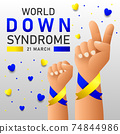 Down syndrome world day vector poster with blue and yellow ribbon. Social poster 21 March World Down Syndrome Day. 74844986