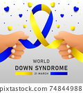 Down syndrome world day vector poster with blue and yellow ribbon. Social poster 21 March World Down Syndrome Day. 74844988