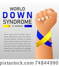 Down syndrome world day vector poster with blue and yellow ribbon. Social poster 21 March World Down Syndrome Day. 74844990