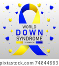 Down syndrome world day vector poster with blue and yellow ribbon. Social poster 21 March World Down Syndrome Day. 74844993